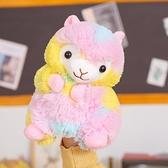 套指玩偶 彩色羊駝安撫腹語可愛動物手偶玩具手套布娃娃手指能動兒童禮物 至簡元素