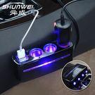 點煙器一拖三多功能轉接多用插頭USB汽車一拖二轉換器車載充電器    3C優購