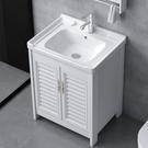 浴室櫃衛生間陶瓷洗臉盆組合陽台大號現代簡約洗手盆太空鋁落地式