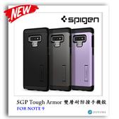 Spigen Note 9 Tough Armor 雙層耐防撞保護殼 手機殼 防摔 Samsung 三星 SGP