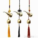 銅風鈴 小巧精致出入平安銅葫蘆鈴鐺汽車掛件 創意個性掛飾車載風水風鈴 印象