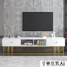 電視柜 現代簡約家具靠墻組合小戶經濟型電視機柜茶幾輕奢電視柜【極致男人】