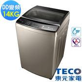 TECO東元  14公斤DD變頻直驅洗衣機(W1488XS 晶鑽銀)