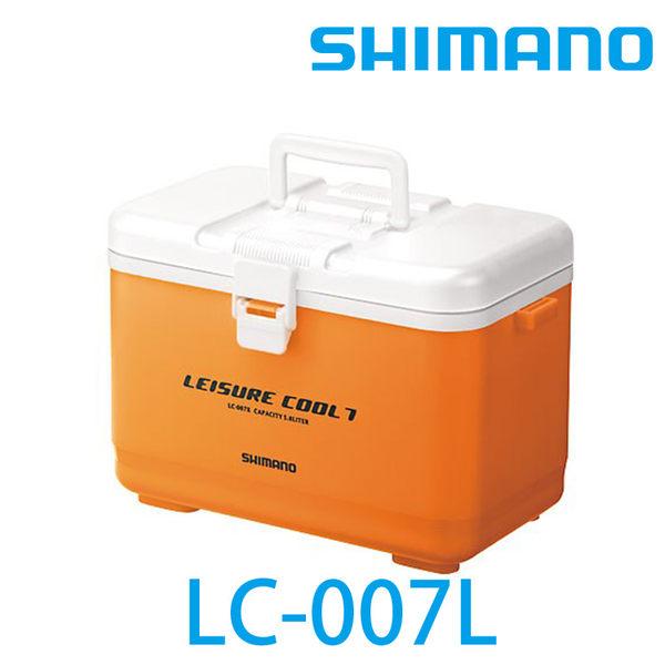 漁拓釣具 SHIMANO LC-007L 藍/橘/白 #7L (冰箱)