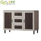 【綠家居】澳利亞 現代4尺二門三抽餐櫃/收納櫃