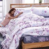 [SN]#L-UB015#細磨毛天絲絨6x6.2尺雙人加大床包+枕套三件組-台灣製(不含被套)