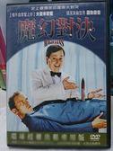 影音專賣店-Y86-021-正版DVD-電影【魔幻對決】-大衛米歇爾 羅勃韋伯