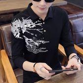 男士長袖T恤韓版潮流有領印花POLO衫長袖男裝個性上衣服 黛尼時尚精品
