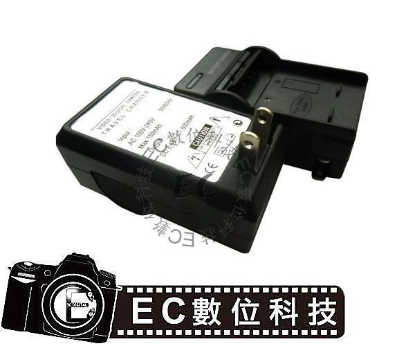 【EC數位】NIKON EN-EL9 ENEL9 電池充電器 座充 D40 D40X D60 D3000 D5000
