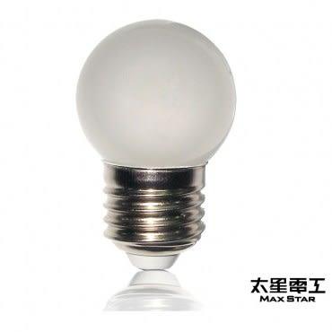 觀自在LED磨砂燈泡E27/0.5W/暖白光