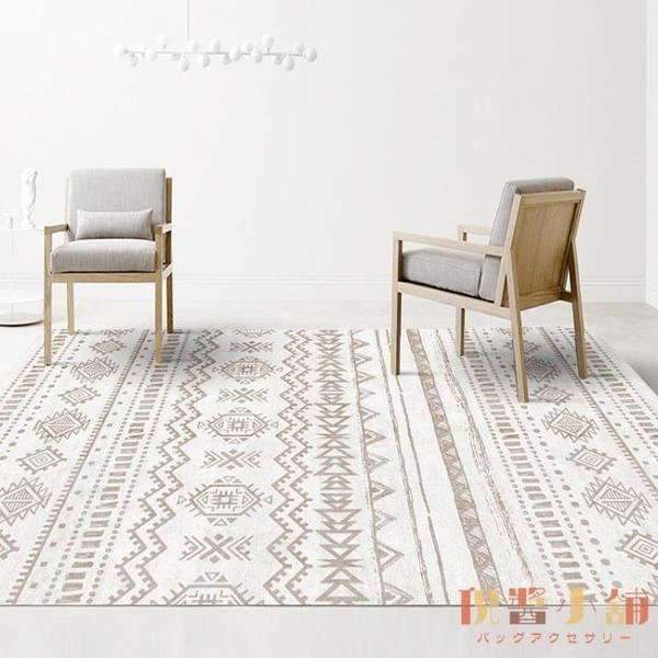 北歐地毯客廳簡約臥室沙發床邊地墊家用【倪醬小舖】