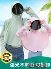 防曬帽子女遮臉親子夏兒童遮陽帽防紫外線騎電動車大檐太陽帽戶外 傑森型男館