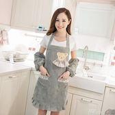 圍裙家用圍裙時尚背帶式透氣防水防油廚房可愛漂亮韓版帶袖子女士 數碼人生