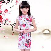 (交換禮物 創意)聖誕-兒童旗袍中國風公主洋裝刺繡唐裝