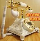 幸福居*有線固定仿古電話機歐式電話機創意複古電話辦公座機家用2(主圖款)