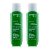 BIOTHERM 碧兒泉 綠藻淨膚水(30ml)X2