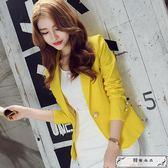 新款韓版修身長袖純色短款小西裝外套女OL時尚女士小西服