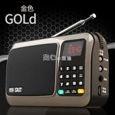收音機SAST/先科T-50收音機老年老人迷你小音響插卡小音箱新款便攜式播放機 『獨家』流行館