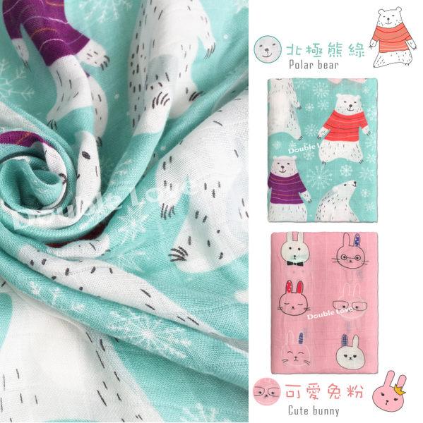 包巾 竹纖維 抗UV【JA0050】歐美 寶寶紗布包巾 被毯 棉被 涼感 冰絲 空調被 薄被 同Aden+anais材質