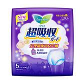 蕾妮亞超吸收褲型衛生棉5片裝【屈臣氏】