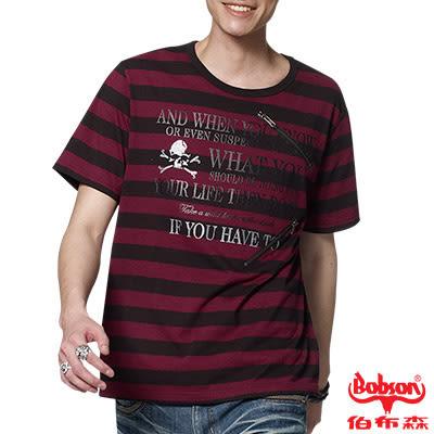 BOBSON 男款造型拉鍊條紋短袖上衣(21026-64)