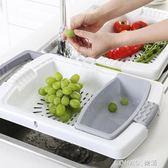 廚房可瀝水菜板家用可伸縮水槽瀝水切菜板多功能塑膠洗蔬菜水果籃 NMS 樂活生活館