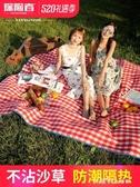 戶外春游墊子加厚防潮墊野餐墊風野炊草坪露營野餐布 小確幸