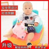 寶寶學坐沙發椅兒童小沙發訓練座防摔防側翻【淘嘟嘟】