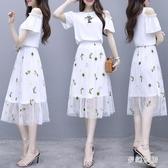 很仙的法式小眾兩件套氣質女士套裝女夏2020新款洋氣減齡套裝裙子 FX7974 【夢幻家居】