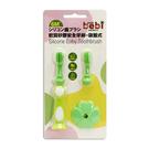 元氣寶寶 軟質矽膠安全牙刷吸盤式-綠