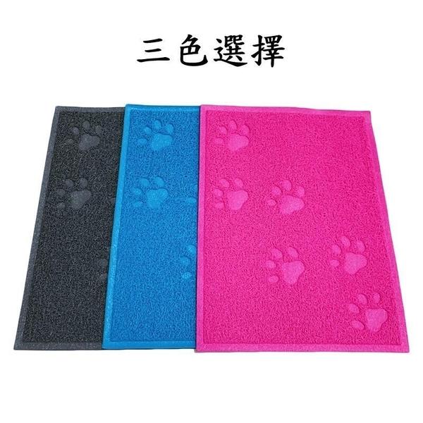 【JIS】LC024 貓砂墊 貓沙墊 貓餐墊 狗餐墊 集砂墊 落砂墊 寵物墊 腳踏墊