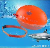 游泳浮標 跟屁蟲 游泳包 成人加厚雙氣囊游泳球浮漂救生球氣囊裝備 莫妮卡小屋