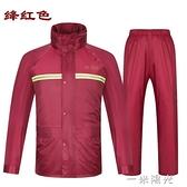 雨衣雨褲套裝雙層加厚電動摩托車男性女分體長款全身防暴雨披 一米陽光