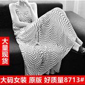海外直發不退換韓版氣質細肩帶洋裝大尺碼時髦甜蜜流行波點加肥加大裙擺吊帶連衣裙(G425-A1)