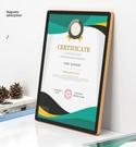 展示牌 廣告架 貼墻廣告牌框架工商執照相框掛墻海報框電梯磁吸宣傳展板展示牌