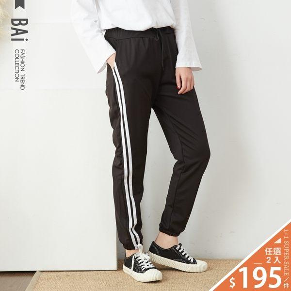 運動褲 側白邊雙線拼接彈性綁帶鬆緊縮口休閒褲-BAi白媽媽【160915】