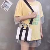 帆布包  女包韓版時尚帆布包單肩包手提包斜挎小包拼接包潮包 『伊莎公主』