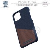 《飛翔無線3C》北歐元素 iPhone 11 Pro 手機保護殼 軍艦藍核桃木 5.8吋│公司貨│天然木材 工藝布料