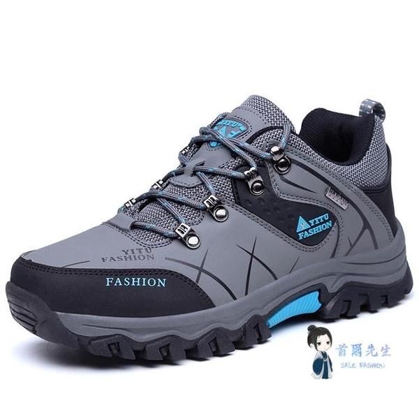 登山鞋 秋冬季大碼男鞋45戶外登山鞋男士保暖加絨運動鞋防水防滑休閒棉鞋