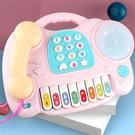 兒童電子琴寶寶玩具電話機手機嬰兒兒童早教鋼琴音樂1-3歲0小孩6-12 童趣屋 免運