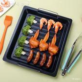 烤盤 烤盤鐵板燒烤工具配件家用燒烤盤韓式不黏煎盤烤盤戶外木炭烤肉盤 快樂母嬰