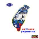 【收藏天地】台灣紀念品*台灣島型3D軟磁冰箱貼-中正紀念堂∕ 小物 磁鐵 送禮 文創 風景