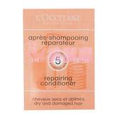 【美麗魔】L'occitane 歐舒丹 草本修護潤髮乳 6ml 試用包