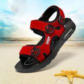 夏季新款男童涼鞋中大童韓版學生兒童涼鞋男軟底小男孩沙灘鞋花間公主