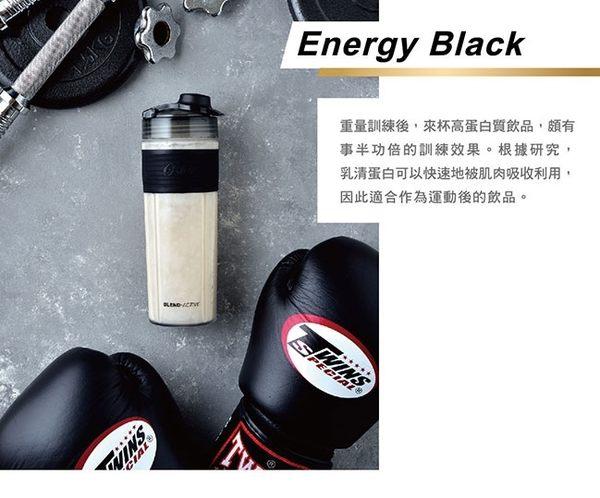 美國 OSTER Blend Active 隨我型果汁機 專用替杯 替換杯 BLST120V 四色 ※原廠全新公司貨