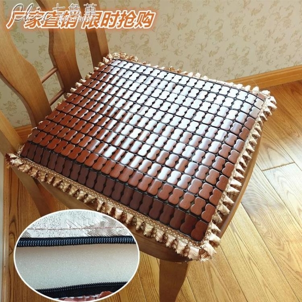麻將涼席地板軟坐墊竹座墊椅子軟墊麻將涼席軟椅墊YXS「七色堇」