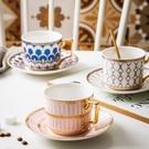 北歐宮廷復古陶瓷咖啡杯