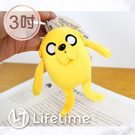 ﹝探險活寶娃娃吊飾3吋﹞正版 絨毛娃娃 鑰匙圈 吊飾 阿寶 老皮 10cm〖LifeTime一生流行館〗D12193