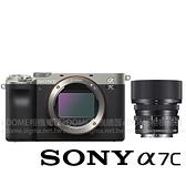 SONY a7C 銀色 附SIGMA 45mm F2.8 DG DN (24期0利率 免運 公司貨) ILCE-7C 全片幅 防手震 翻轉螢幕 微單眼