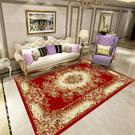 歐式客廳地毯沙發茶幾地毯臥室床邊毯大面積滿鋪地毯地墊家用定制 夏日專屬價